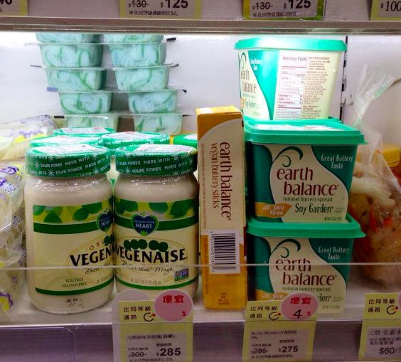 ivegan the first vegan market in taiwan
