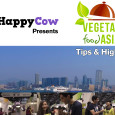 Watch our highlight video of Vegetarian Food Asia 2015 in Hong Kong at the Hong Kong Exhibition and Convention Centre. Interviews by HappyCow's Ken Spector. Learn some tips about Hong […]
