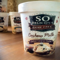 GIVEAWAY: So Delicious Cashew Milk Frozen Dessert