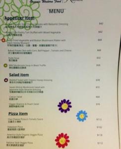 2 Bella Kitchen menu