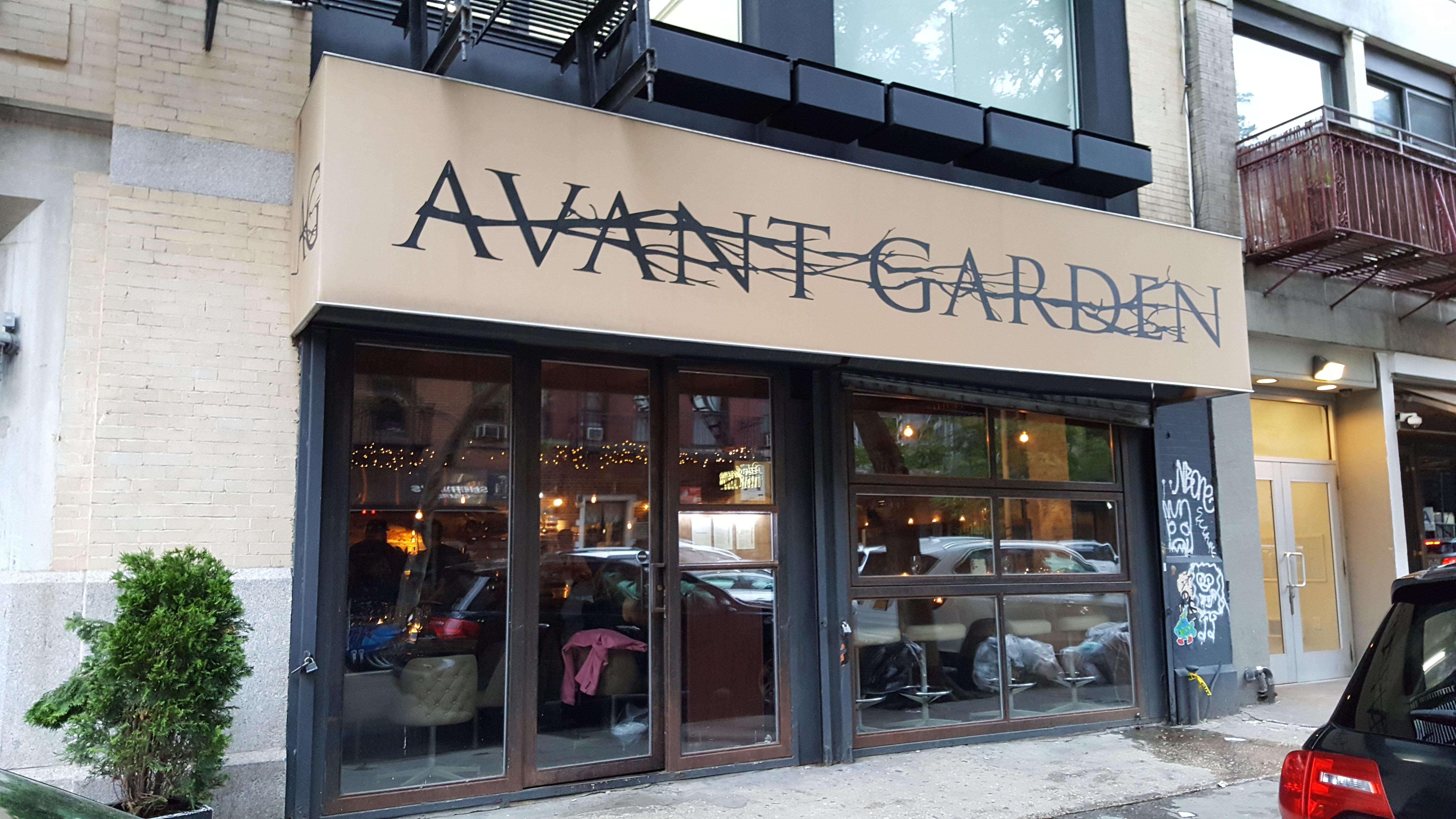 avant garden new york - Avant Garden