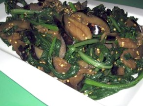 Chinese Greens with Eggplant