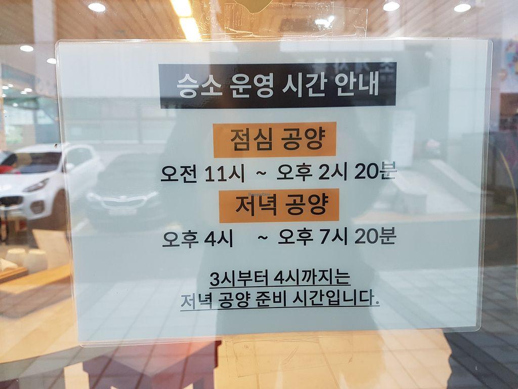 Jogyesa Kitchen - 조계사 승소 - Seoul Restaurant - HappyCow